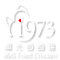 J&G Fried Chicken Stall